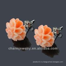 Модные смола цветок из нержавеющей стали серьги стержня EF-005