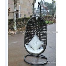 Rotin en osier suspendu chaise à balançoire