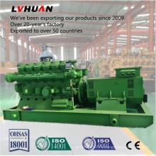 Générateur de gaz de charbon de la Chine appliqué par centrale à charbon (20kw-600kw)