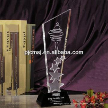 Приятно стоять K9 кристалл звезда премии для компании приз