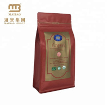 Custom Printed Side Gusset Box Bottom Ziplock Aluminium Foil Coffee Bags For Coffee Package