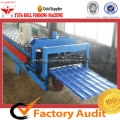 New Design Step Tile Forming Machine Making Profiles For Steel Construction