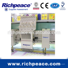 richpeace chenille & flat embroidery machine