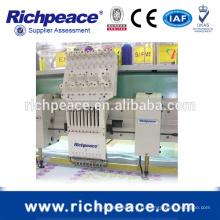 Многофункциональная машина для вышивки синели