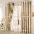 China fire resistant fabric curtain raw material for home