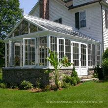 Прокатанное стекло алюминий солнечный свет дом алюминиевых солярии (М-С)