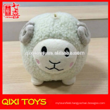 Sheep money storage box animal plush sheep money boxes wholesale