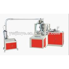 JBZ-M12 velocidad media máquina de la taza de papel ultrasónico