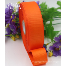 Grosgrai Ribbon 7068