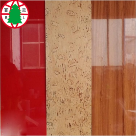 UV Painted MDF Board  High Gloss board