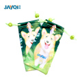 Soft Yellow Glasses Microfiber Pouch
