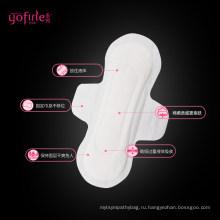 Гигиенические прокладки для женщин