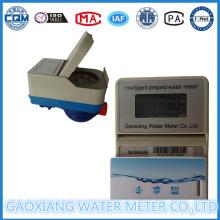 Gaoxiang Brand RF / IC Card Prepaid Water Meter (DN15-DN25)