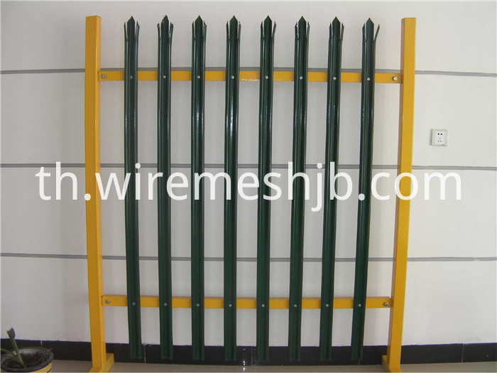 Security Palisade Fence