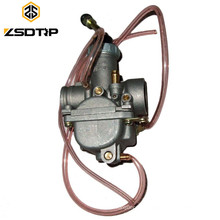 SCL-2012030974 VESPA new design motorcycle carburetor parts engine parts