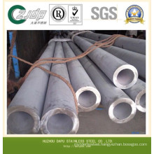 Stainless Steel Pipe Used Oil Field Pipe for Sale Boiler Tube