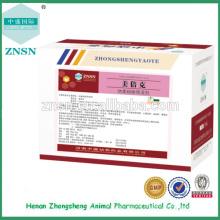 Dimetridazole Premix Antigens, fight intestinal parasite worm, antibacterial, antiviral