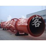 HZG Series Revolving Cylinder Drier