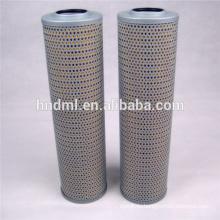 Фильтрующий элемент гидравлического трубопровода HX-63X5Q3, трубчатый фильтр HX-63X5Q3, патрон фильтра трубопровода HX-63X5Q3