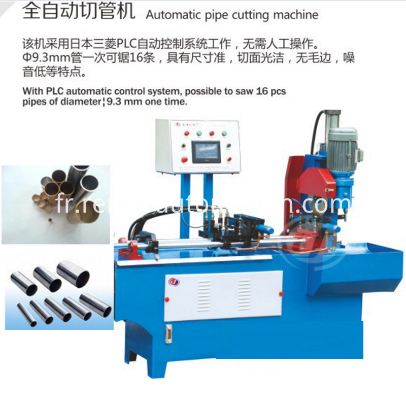Wall Tube Cutting Machine