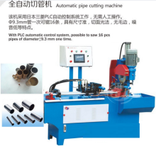 Special-shaped cutting machine, oval cutting machine, metal automatic cutting machine