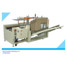 Side Sealing Type Box Sealing Machine (up-down transmission)