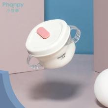 Vasos de sorbete de sorbete de silicona para niños pequeños Vaso de bebida