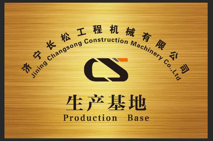 the bulldozer for the excavator