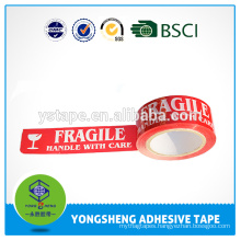 High quality packing tape with company logo