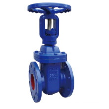 BS5163 Flanged Metal Seated Gate Valve, Rising Stem