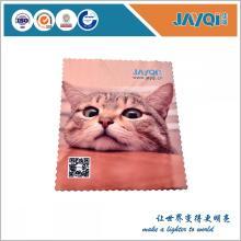 Microfiber Wipe Cloth for Computer Screen
