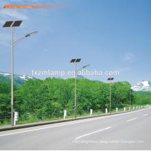 new arrived YANGZHOU energy saving solar led street light /solar street light price list