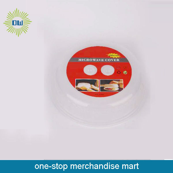 hot sale microwave cover