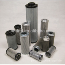 FILTREC LOADER/LOADING MACHINE OIL FILTER ELEMENT DMD0005E05B