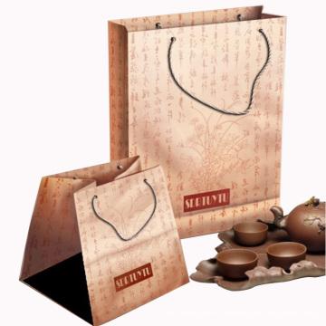 Sac à provisions en papier Sac à dos cadeau pour emballage
