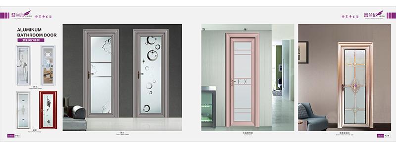 Aluminum Casement Doors