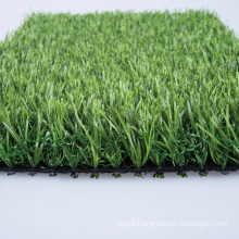 High quality 8mm golf green synthetic grass