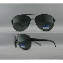 Лучшие качественные металлические очки 222478