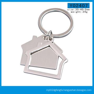 Factory Manufacturing House Blank Custom Logo Keyring (Y03792)