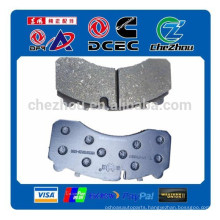 For Russian market dongfeng brake pad