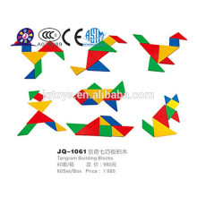 2016 plastic tangram puzzle for children