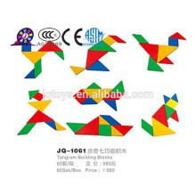 2016 puzzle de plástico tangram para crianças