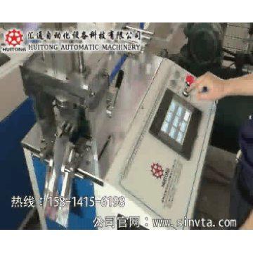 Ultraschall-Materialschneidemaschine