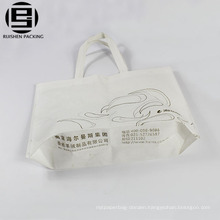 Heat seal cheap wholesale non woven shoes packing bag