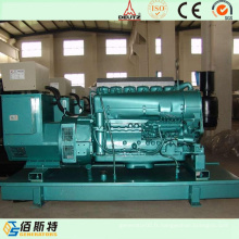 90kVA Chine Deutz Engine Brushless Diesel Generator Sets