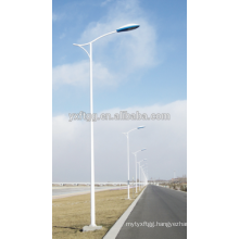 2015 best sale IP65 Newly Designed Solar Powered Street Lights Die-casting Aluminum Alloy D111 Solar Lights