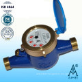Multi Jet Rotary Vane Wet Type Hot Water Meter