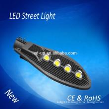 Nouvelle lumière de rue menée avec un bon prix pour une utilisation à l'extérieur