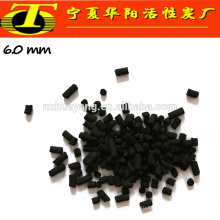 Coal+based+activated+carbon+absorbent+pellets