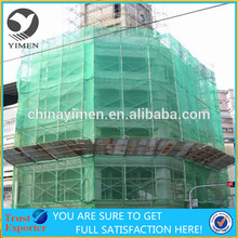 Plastic Outdoor flame retardant Net With Flame Retardant For Temporary